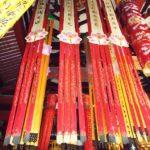 Китайская азбука здоровья. Часть 1